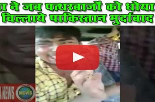 army beating, army beating video, kashmir news, breaking news from kashmir, kashmir video, latest news of kashmir online, kashmir news today live video, kashmir news in hindi, live tv, jammu kashmir news today