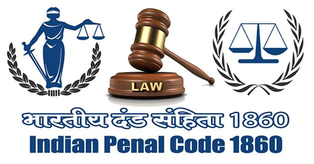 IPC Section 302 - The Indian Penal Code - भारतीय दण्ड ...