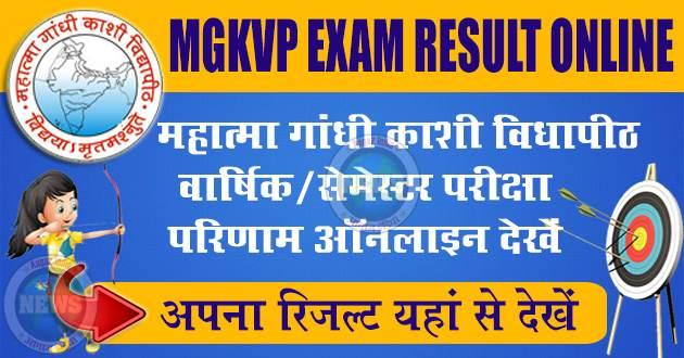 MGKVP Result 2019 - BA BSC BCOM BCA MA MBA MCOM - mgkvp ac in