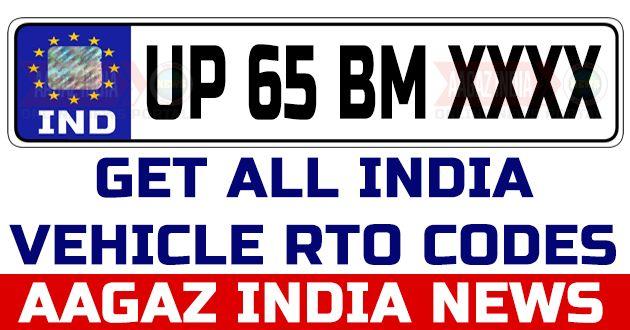Uttar Pradesh Vehicle RTO Codes, Vehicle Codes, all india vehicle code, uttar pradesh vehicle code, district wise rto code