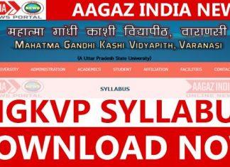 MGKVP Syllabus,MGKVP Syllabus 2020, MGKVP Syllabus PDF, MGKVP exam Syllabus